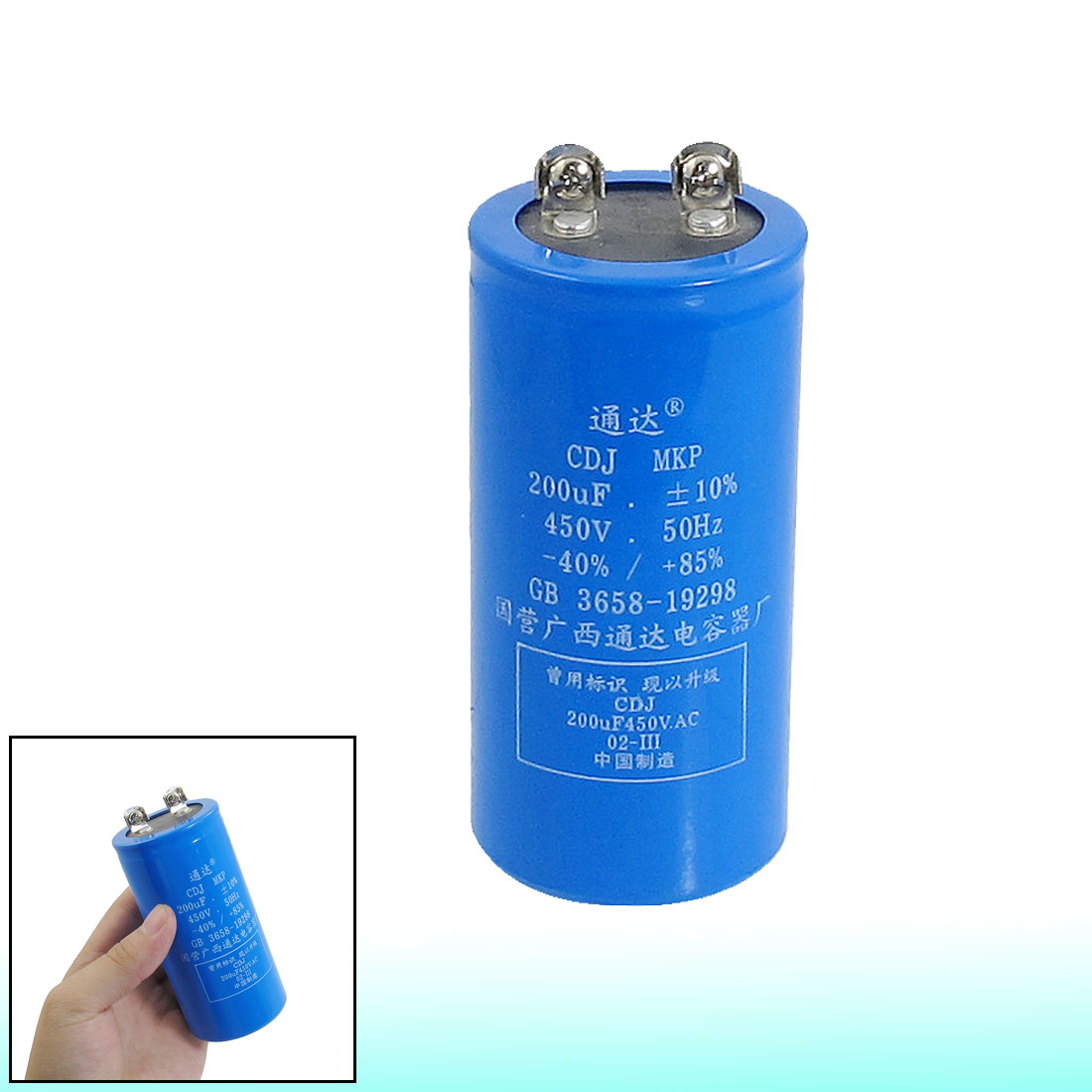 CDJ-MKP-Polypropylene-Film-Motor-Start-up-Capacitor-450VAC-200uF-10