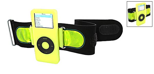 Silicone Skin Case + Armband for IPod Nano MP3 1GB 2GB 4GB - Yellow