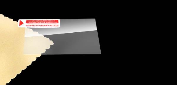 Screen Protector for R51 Fujifilm E5XX 550