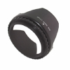 SP 2 Lens Hood Diameter 82mm for Canon Camcorder