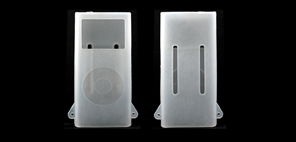 Silicone Skin Case for iPod Nano 2 - Clear White/