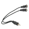 Audio Cable Leads Male 3.5MM to Female 2 x 3.5MM MP3 Music Phone ...