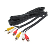 Household Office AV Cable Leads 3 x RCA to 3 x RCA DVD TV Hi-Fi 5...