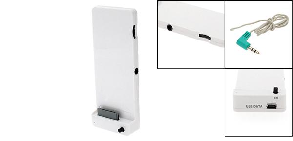 Wireless FM Transmitter 4 Channels for iPod Nano MP3 MP4 (ES-6206) - white
