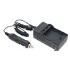 US Plug Digital Camera Video Camcorder Battery Charger for Canon NB5L