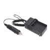 Digital Camera Video Camcorder Battery Charger for Sony FS11@