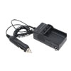 Digital Camera Video Camcorder Battery Charger for Kyocera BP800***/