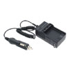 Digital Camera Video Camcorder Battery Charger for Minolta NP900*...