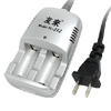 US Plug 110-240VAC AC Charger for 2 LIR 123A Rechargeable Batteri...