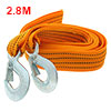CAR AUTO Vehicle Stand Upright Towing Strong Rope