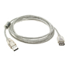 USB 2.0 A To A Male/Female Extension Cable