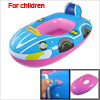 Kids Inflatable Swim Seat Float Ring - Dinghy