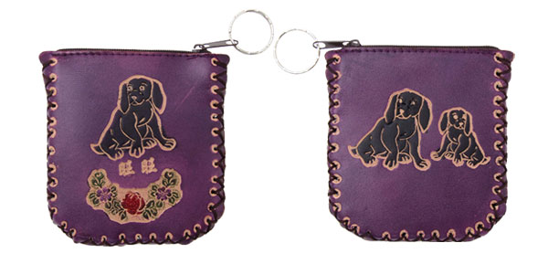 Keyring Embossed Doggy Zipper Wallet Coin Purse Purple