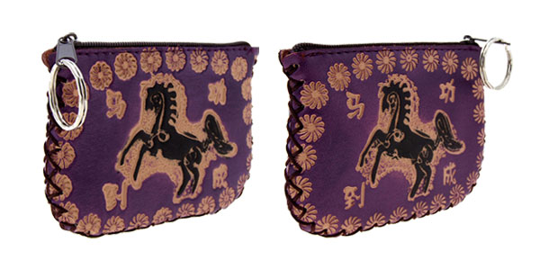 Keyring Embossed Horse Zipper Wallet Coin Purse Purple
