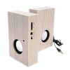 Woody Look Portable Stereo Speaker System Box