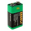 Super Power 9V Cell Battery