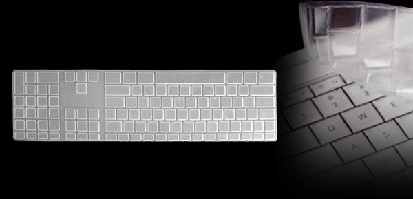 ML-1025b Keyboard Silicon Skin Protector for Apple Mac Book iBbook G4 series
