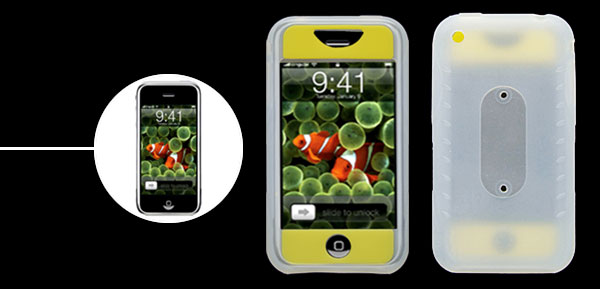 Catching Yellow & Crystal White Skid Resistant Silicone Skin Case for Apple iPhone 1st Generation