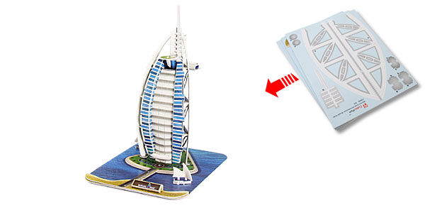Burj Al Arab - Dubai - Jumeirah 3D Puzzle Model Children  DIY Toys