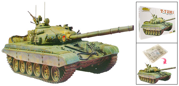 Russian Main Tank T-72M1 Arms Tank Model Toy for DIY Lover