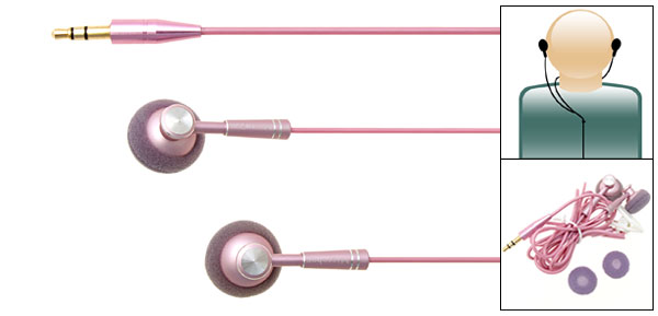 Cool Pink Noise Cancelling Stereo Microbon Earphone