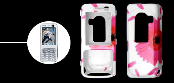 Stylish Sunflower Plastic Hard Case Cover for Nokia N73