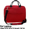 "14.1"" Laptop Notebook Handbag Nylon Carrying Shoulder Bag Red"