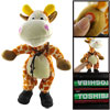 Yellow Plush Donkey Electric Funny Singing Wiggle Kid Toy