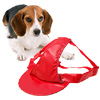 Red Leather Summer Sun Dog Cat Animal Pet Hat Cap