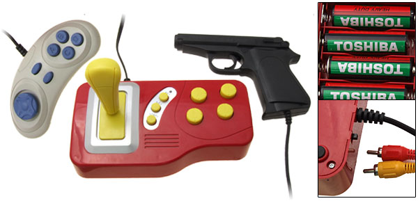 Red 76 in 1 TV Games Station Control Electronic Gun Set (BBL-836)