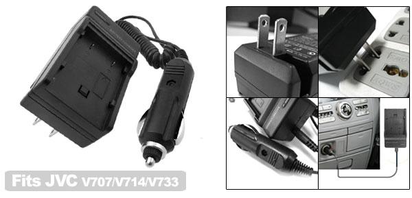 US Plug 100V-240V Home Camera Battery Charger for JVC V707 V714 V733