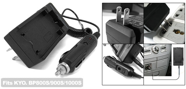 Digital Battery Home Car Charger for Kyocera BP 800S BP 900S BP1000S US Plug