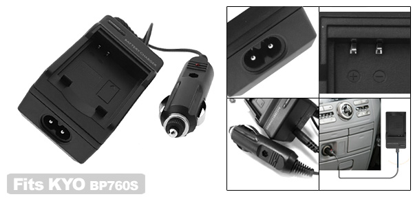 Digital Camera Battery Home Travel Charger For Kyocera BP760S