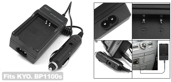 Digital Camera Battery AC Home DC Car Charger for Kyocera BP1100S