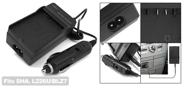 Portable Car Travel Home DC Battery Charger for Sharp L226U BLZ7 AC 100V-240V