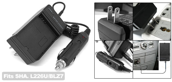 Compact Travel Digital Battery Charger for Sharp L226U/BLZ7 US Plug
