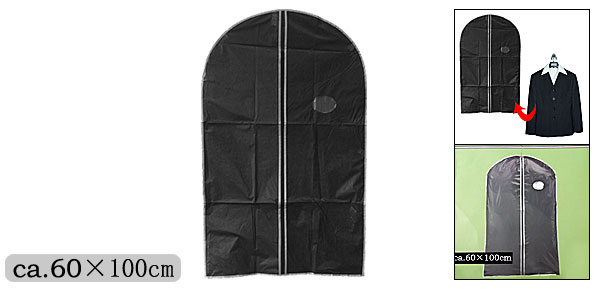 Travel Suit Garment Dress Clothes Protector Cover Bag