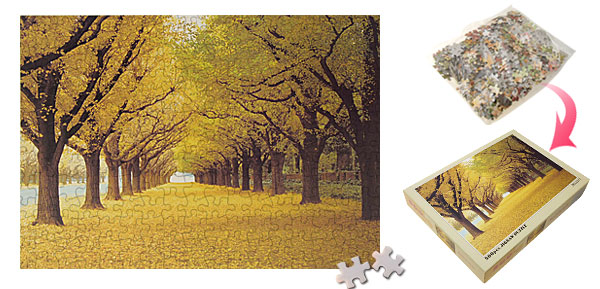 Toys 500 Pieces Bian Di Huang Jin Autumn Picture Jigsaw Puzzle