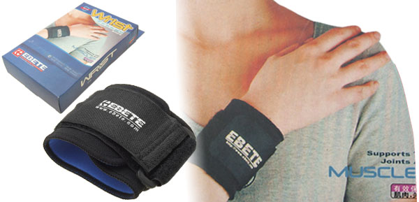 Relax Neoprene Pull-on Sports Wrist Support Protector Small