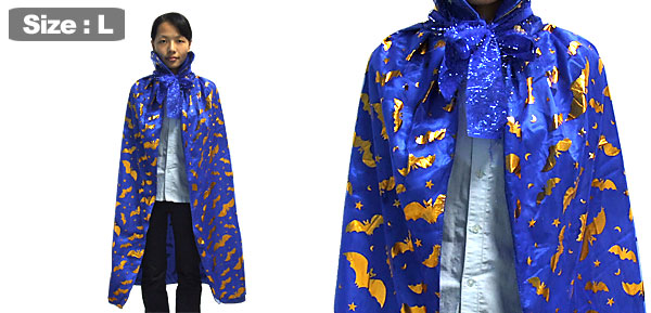 Adult Bat Halloween Costume Cape Blue with Stand-up Satin Collar