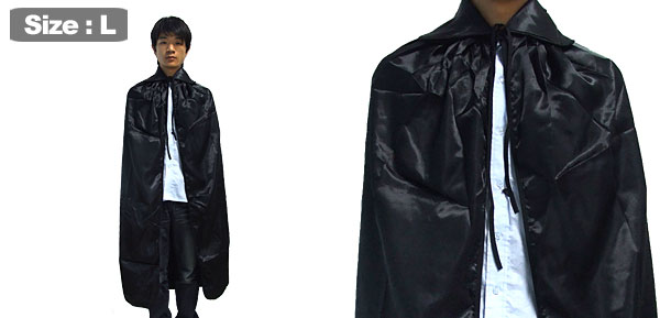 Long Black Terylene Adult Halloween Costume Cape