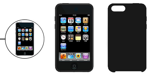 Black Silicon Skin Case for iPod Touch 2G 2nd Generation