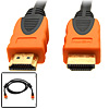 6FT Premium Male to Male HDMI Gold Tone Plug Cable for HDTV