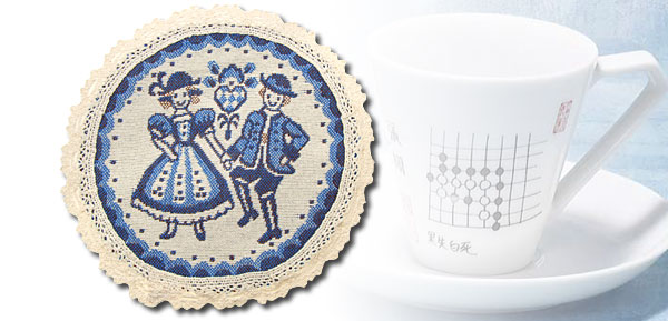 Blue Lovers Pattern Round Cup Mat Pad Coaster