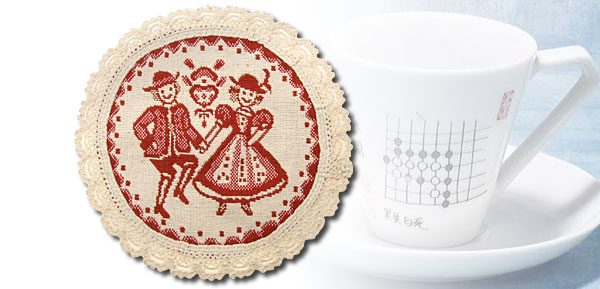 Decorative Red Lovely Lovers Pattern Round Cup Mat Pad Coaster