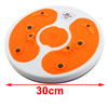 Orange Foot Massage Magnetic Figure Twister Trimmer Waist Exercis...