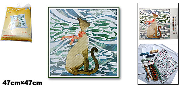 Cat Pattern Counted Cross Stitch Cross-Stitch Pillow Kit