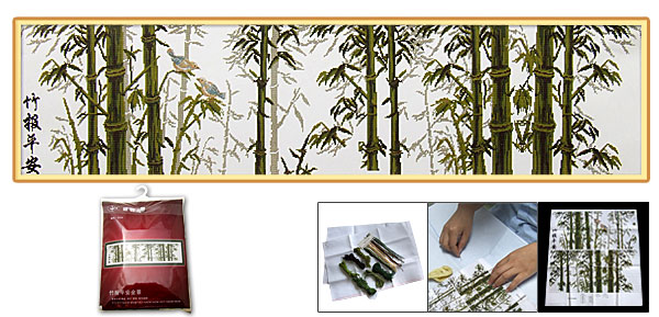 Oriental Bamboo Pattern Counted Cross Stitch Kit (11CT)