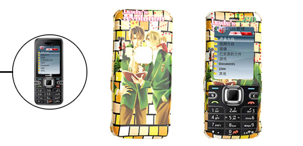 Hard Plastic Case with Classmates Pattern for Nokia 6122 Classic