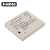 710mAh Digital Camera Battery for Fuji FinePix Z1 F700 F710 ( NP40 NP-40 )